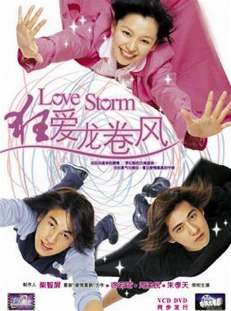 film drama vic zhou vic zhou 周渝民 movies actor taiwan filmography movie