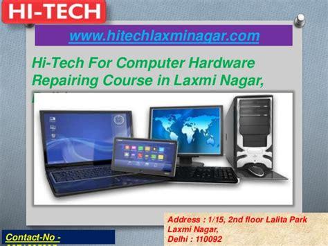 autocad tutorial in laxmi nagar delhi hi tech for laptop hardware repairing course in laxmi