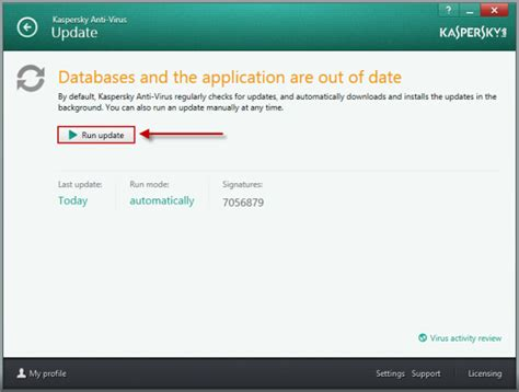 how to update anti virus databases in kaspersky anti virus how to update kaspersky anti virus 2014 databases