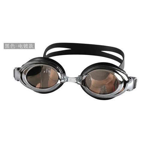 Kacamata Renang Dewasa Kacamata Renang 3d Anak Dan Dewasa G1100m Black