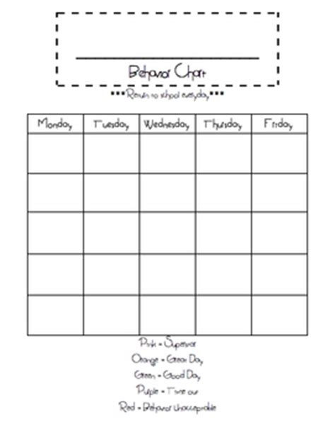 monthly behavior calendar template superstar blank behavior chart template freebie tpt