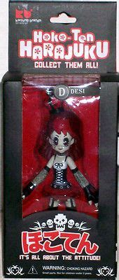 hoko doll 1000 images about toys and dolls on