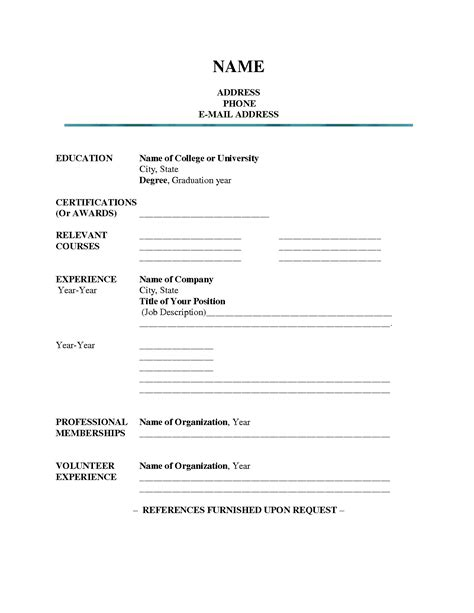 Free Fill In Resume Template by Blank Resume Template E Commercewordpress