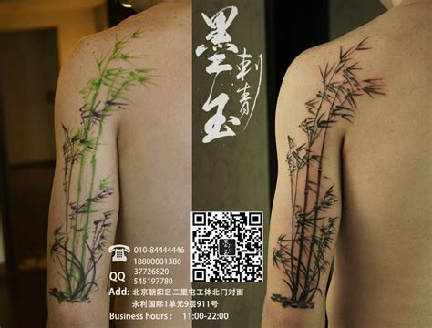 bamboo tattoo bamboo our style works