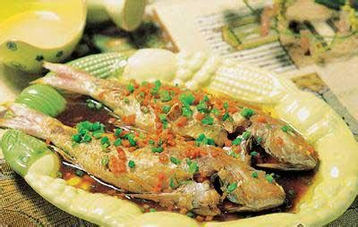 fish on new year cuisine of new year