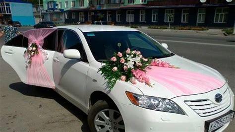 Cute Wedding Car Decorations Ideas Dulha Car Decorations