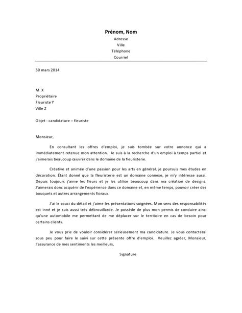 Exemple Lettre De Motivation Candidature Spontanée Serveuse Resume Format Lettre De Motivation Exemple Fleuriste
