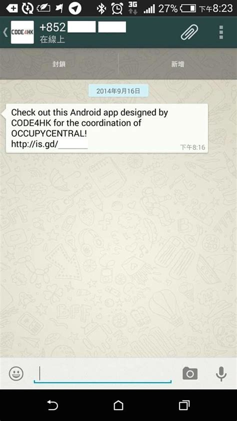 android remote access advanced android remote access trojan aimed at hong kong protesters hackbusters