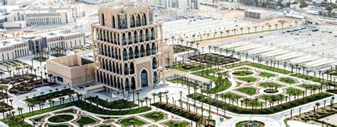 Mba Degree King Abdulaziz by Colleges In Riyadh
