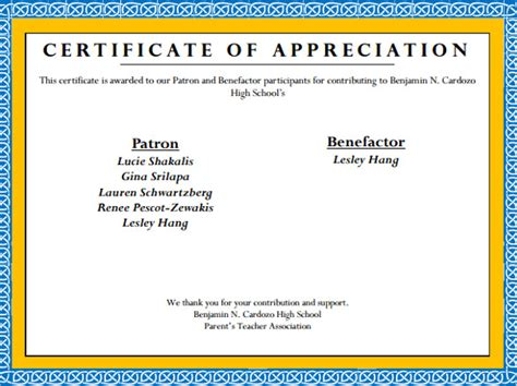 certificate of appreciation free template sle certificate of appreciation temaplate 12