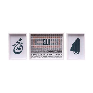 Husna Toska jual kaligrafi kufi terbaru harga murah blibli