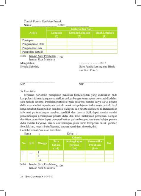 format resensi buku buku guru hindu sma kelas x kurikulum 2013 blogerkupang com