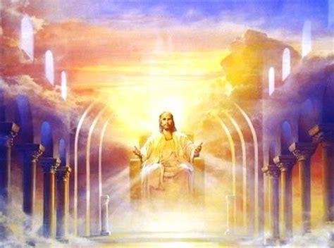 new jerusalem's internal features | faith bible church
