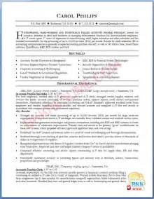 accounts payable functional resume sle sle resume best accounts payable specialist resume exle livecareer