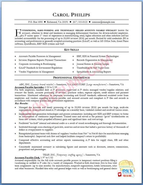 accounts payable resume template accounts payable functional resume sle sle resume