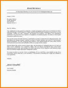 email cover letter signature cover letter signature