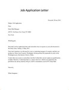 Applying For Any Position Cover Letter by 5 Simple Application Letter Sle For Any Position