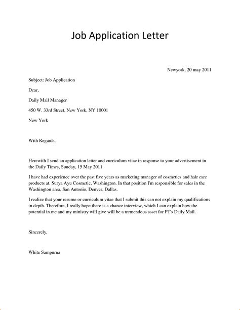 Simple Application Letter For 5 simple application letter sle for any position