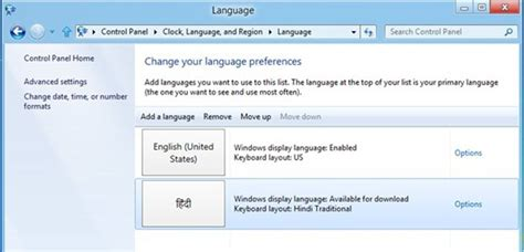 windows 8 allows users to install additional display languages