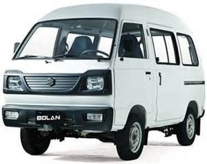 Suzuki Carry Price In Pakistan New Shape 2017 Model Suzuki Bolan Vx Ii Engine