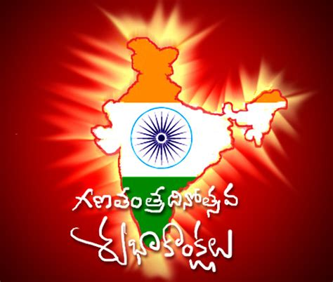 happy republic day  images  wallpapers songs