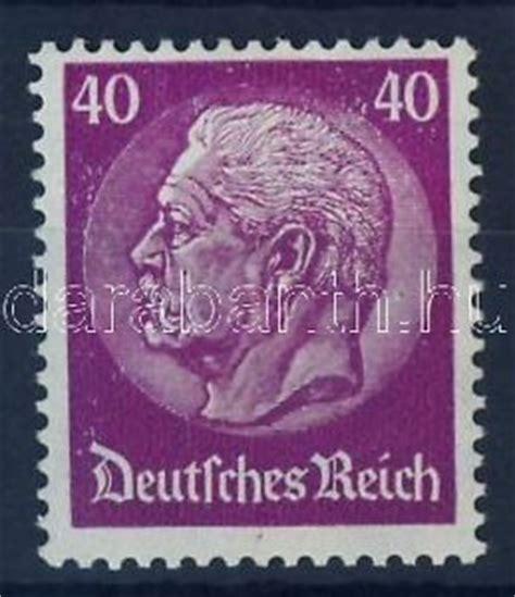 germany deutsches reich stamp mnh hindenburg ws84508 | ebay