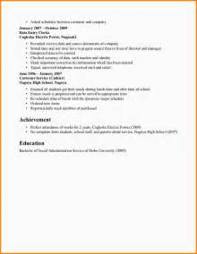 6 entry level customer service resume nypd resume