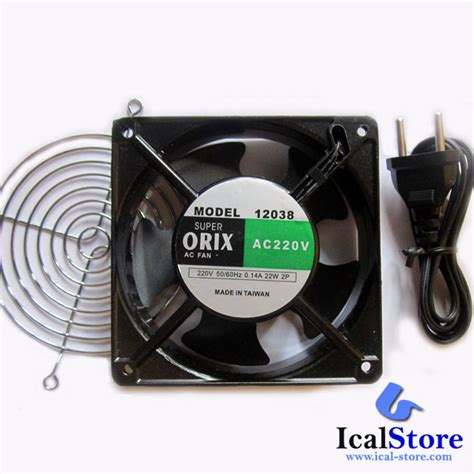 Kipas Ac 220v 12cm By Elproaudio kipas fan ac 12 cm orix ical store ical store