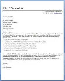 Film Internship Cover Letter Examples   Resume Downloads