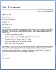 cover letter template internship cover letter template internship