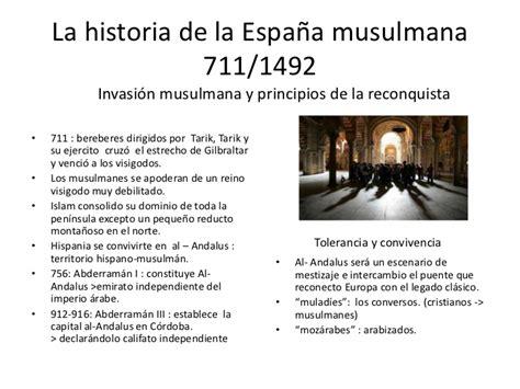 historia de espaa en historia de la espa 241 a musulmana