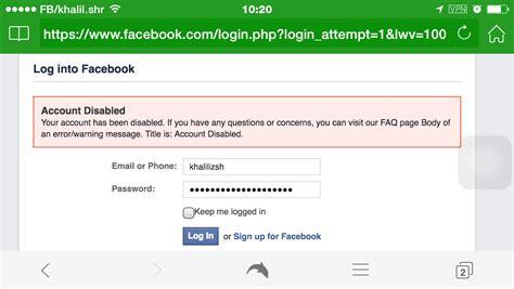fb error disabled facebook account facebook 2016 error policy
