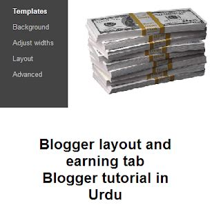 blogger tutorial in urdu blogger tutorial 8 layout and earning tabs