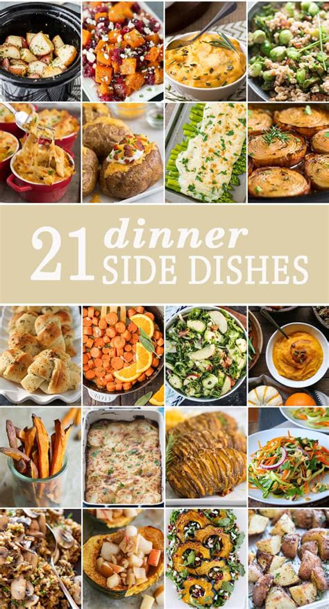 side dishes for dinner 21 dinner side dishes the cookie rookie