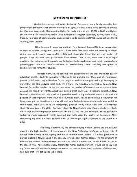 personal statement sections exles of a personal statement for high school