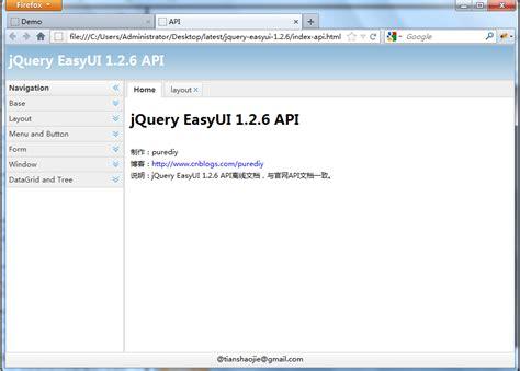 jquery ui layout hide panel 原 jquery easyui 1 2 6源码 demo合集 离线api 雨知 博客园