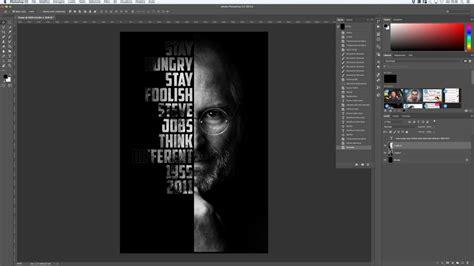 testo poster photoshop trick poster con testo total photoshop