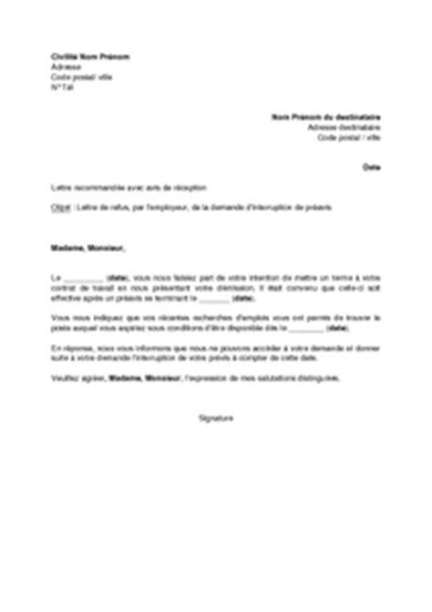 Demande De Tutelle Lettre Type Lettre De Refus Par L Employeur De La Demande D