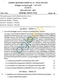 Notes For Class 9 Essay by Cbse Sle Papers For Class 9 And Class 10 Sa2 Malyalam Aglasem Schools