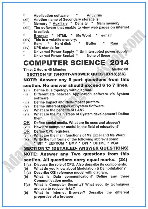 Computer Science Essays by Computer Science Scholarship Application Essay Exle Excel Homework