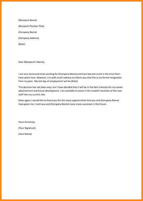 Letter Of Credit Register Format 4 registration letter reporter resume