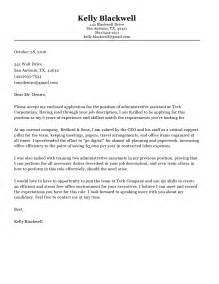 office assistant cover letter template cover letter school office assistant