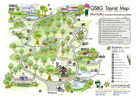 Directions To Botanical Gardens Botanical Garden Directions Tucson Botanical Gardens 187 Garden Map Garden Maps Knoxville