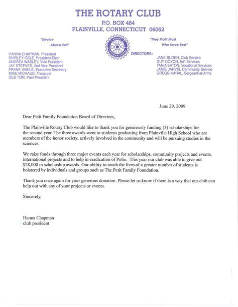 Thank You Note For Scholarship Petit Family Foundation Academic Scholarship