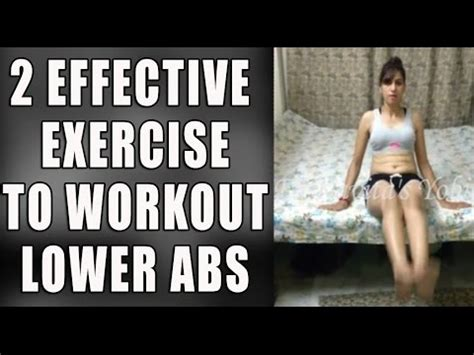 most effective exercises to workout lower abs ii ल अर ऐब स क ल ए ब हद असरद र व य य म ii