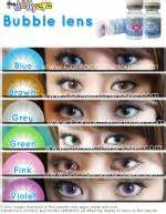 Celline 2tones colour contact lenses get the bubbles look without the our ring design