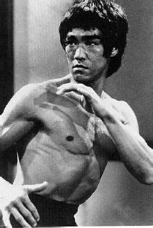born bruce lee bruce lee amongst other things a korean compendium