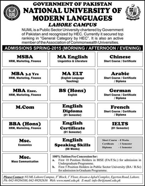 Application Letter For Fee Structure Of College National Of Modern Languages Numl Admission 2017 Application Form Eligibility Last