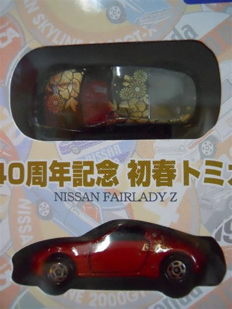 Takara Tomy Parking Box Set Limited Edition dexters diecasts dexdc takara tomy 40th anniversary set nissan fairlady z 2 models