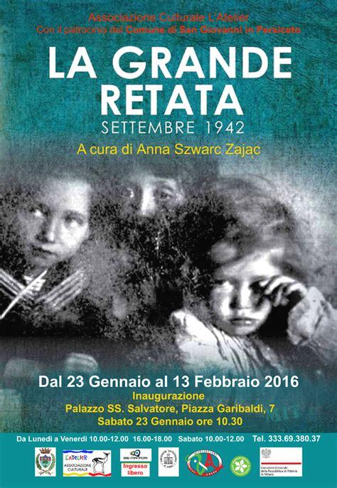 consolato polacco a roma giornata della memoria 2016 consolato onorario della